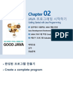 02 Getting Started With Java Programming