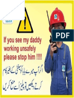 If You See My Dady Unsafe Please Stop