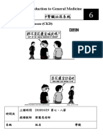 06 內科學概論 Chronic Kidney Disease