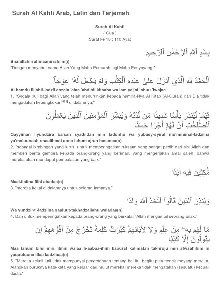 Surah Al Kahfi Arab