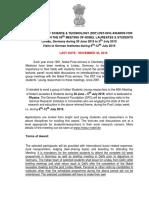 DST LindauNobelLaureateMeet 2019 Converted (1)