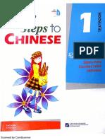 Ma Yamin Li Xinying Easy Steps to Chinese 1 Textbook
