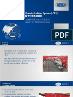 CPS(集卡引导系统)(for Dual-Hoist Twin Spreaders)