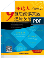 Reading Actual Test 5 latest.pdf