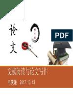 paper _ee.pdf
