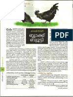Karinkozhi (Kadaknath)Dec 2018 new.pdf