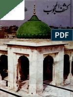Kashf Ul Mahjoob