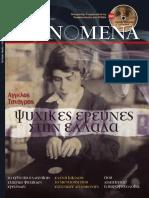 30psyc.pdf