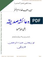 Hazrat Aisha (R.A) (www.tauheed-sunnat.com).pdf