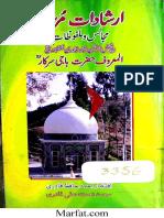 ارشاد مرشد.pdf