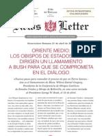 news-letter5 sp