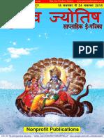 Gurutva Jyotish Nov-2018 w3