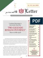 news-letter7 en