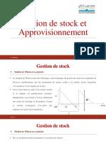 Cours Gestion de Stock - Partie2
