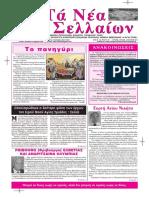 sfyllo49.pdf