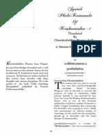 Jyotish_550 AD_Phala Ratnamala of Krishnamishra_Varaha Mihira's Time_full 1 to 3
