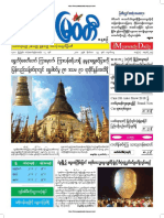 Myawady Daily Newspaper 19-11-2018