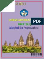 132345917-I-P-S-pdf.pdf