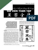 18_53-56.pdf