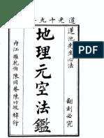 DIALY NGUYENKHONG.pdf