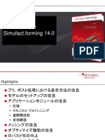 Whats_new_simufact.forming_14.0_ja.pdf