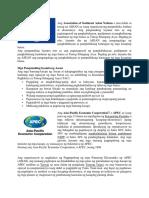 World Organization.docx