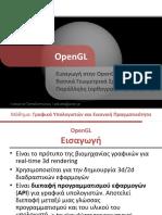 Εισαγωγή Στην OpenGL