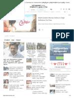 Tamil News _ Online Tamil News _ Tamil News Live _ Tamilnadu News _ தமிழ் நியூஸ் _ தமிழ் செய்திகள் _ தட்ஸ்தமிழ் - Oneindia Tamil