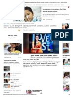 பிரபல டிவி நிகழ்ச்சி தொகுப்பாளினி மாரடைப்பால் மரணம் _ Popular VJ Durga Menon no more - Tamil Filmibeat
