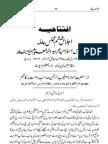 04-Ijlas Shashum Majlis-e-Aamila June07