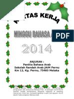 Kertas Kerja Minggu Bahasa Arab 2014
