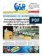Myawady Daily Newspaper 20-11-2018