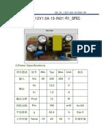 AD_01_12V1.0A-03-R1-SPEC