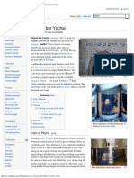 Simeon Bar Yochai - Wikipedia