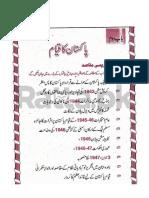 Important Notes of 9th Class Pak Study Chapter 2 Urdu Medium
