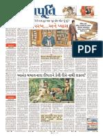 Gujarat Samachar Report