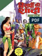 Issue 11 Sarvavyooh pdf