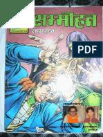 67 Nagraj Sammohan