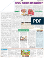 Disha Publication CTET Paper Child Development Pedagogy Past Questions