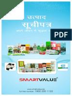Product Catalogue Hindi June 2018