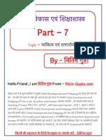 बाल विकास एवं शिक्षाशास्त्र Part – 7.pdf