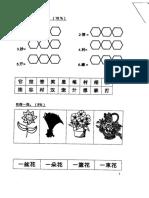 Akhir Tahun 2015 - Tahun 5 - Bahasa Cina SK.pdf