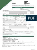 TW Green Corp CM App Form - NTD - LL - Aug08