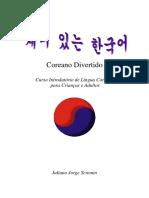 Coreano_Divertido - Hangugo 1.pdf