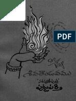 shivatandavam.pdf