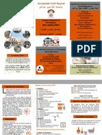 DEpliant-LST-BIO-ANALYES-2016.pptx