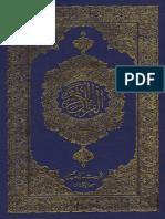 QuranMajeed-15Lines-PakistaniPrint.pdf
