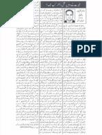 Aurat Par Tashadud |/Woman PunishmenT 10147
