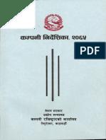 company_directives.final_.pdf