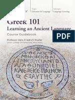 Greek 101 Guidebook.pdf